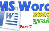MS Word 2007 Tutorial in Gujarati-7