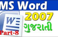 MS Word 2007 Video-8 [Gujarati]