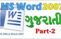 MS Word 2007 tutorial in Gujarati-2