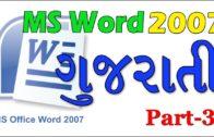 MS Word 2007 tutorial in Gujarati-3