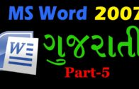 MS Word 2007 tutorial in Gujarati-5