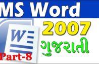 MS Word 2007 Video-8 [Gujarati]